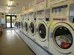 coin laundry  家庭・コインランドリーで洗えるカーペットとその洗い方。 %tag