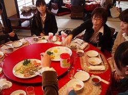 compa shinnenkai  クリーニング403 『信念会』 を開催しました(^O^)/ %tag