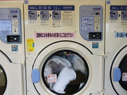 coin laundry  コインランドリー・家庭の乾燥機の静電気防止方法 %tag
