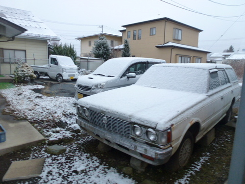 local news  クリーニング403 山梨県南都留郡富士河口湖町船津は「雪」 %tag